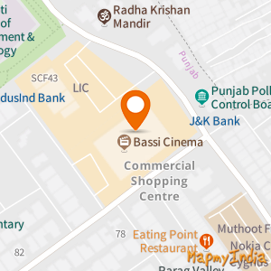 Radha Krishna Temple, Commercial Shopping Centre, Sector 54